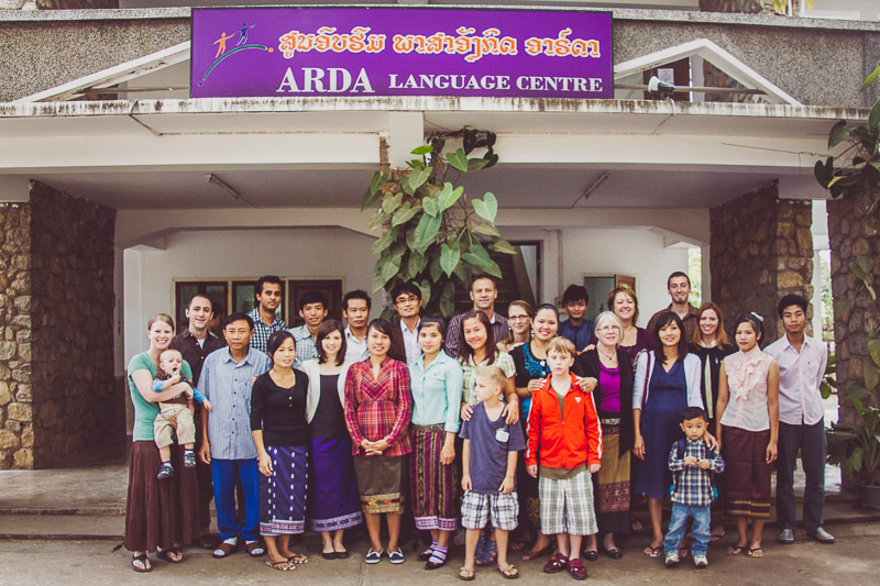ARDA First Semester Staff