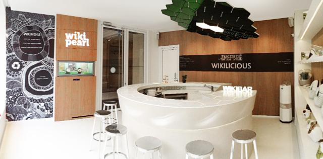 wiki interior4.jpg