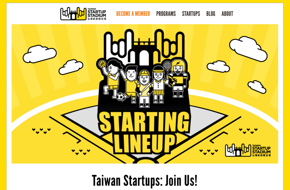 taiwan-startup-stadium.jpg