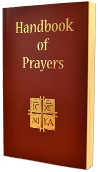 The text and ideas on this page are taken from the Handbook of Prayers. It is available at Blessings, or here. The ebook is also available.