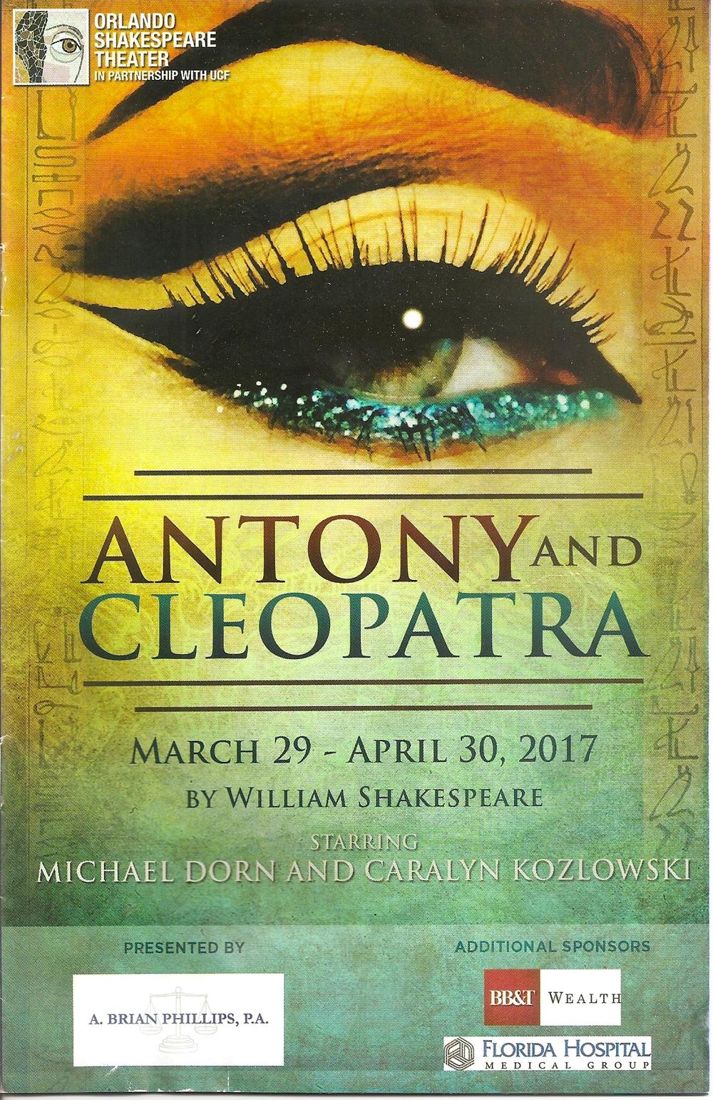 AntonyCleopatra.png