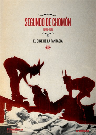 chomon cover.jpg