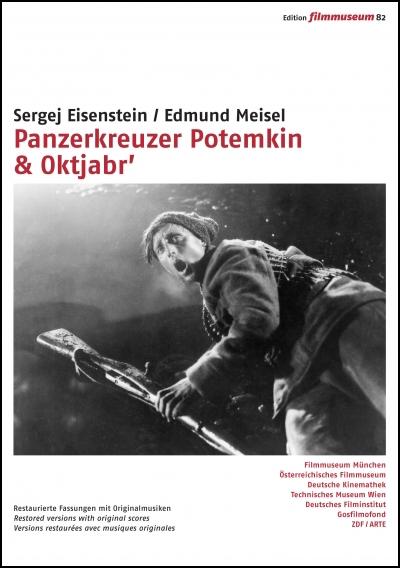 POTEMkin-2.jpg