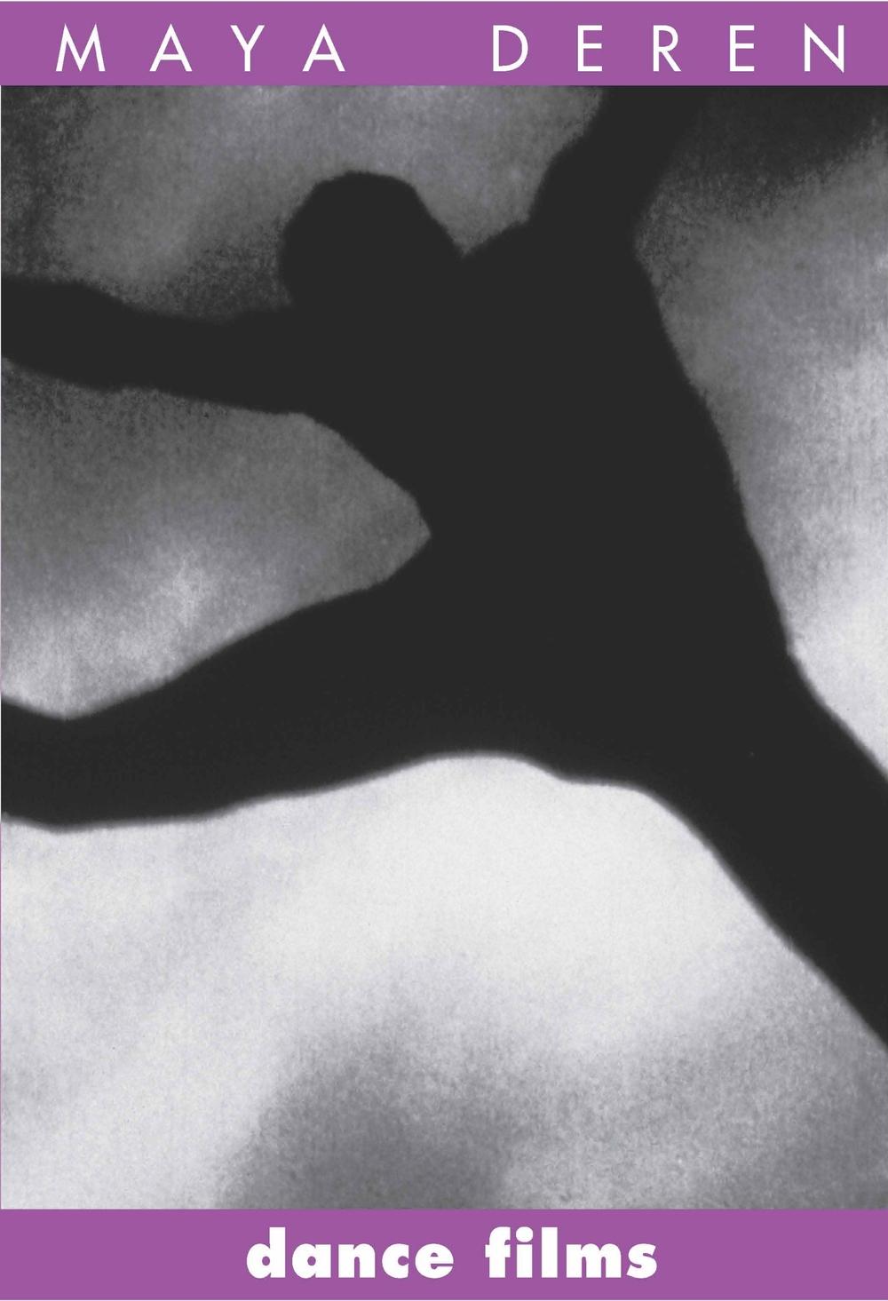Deren dance 2008 frontcover.jpg