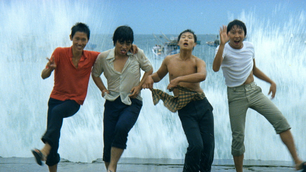 THE BOYS FROM FENGKUEI   (1983)