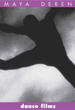 Deren+Dance+Cover (1).jpg