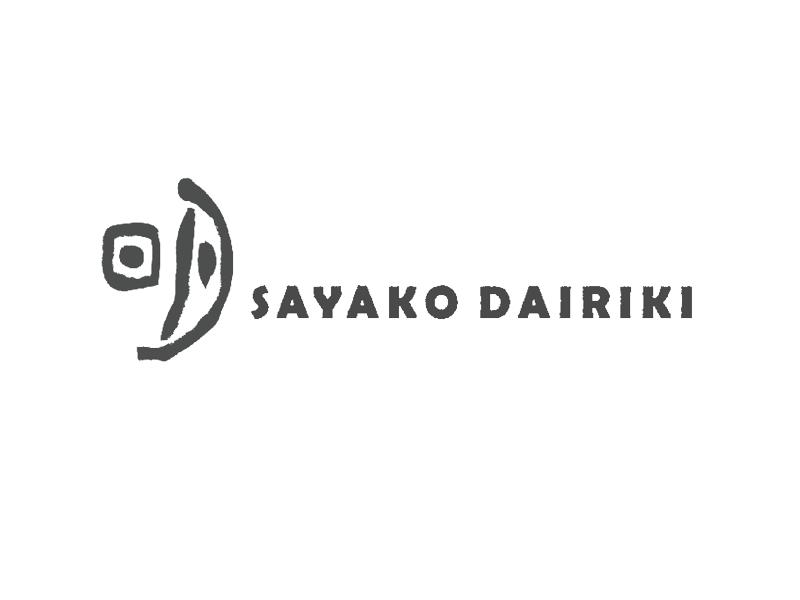 Sayako Dairiki