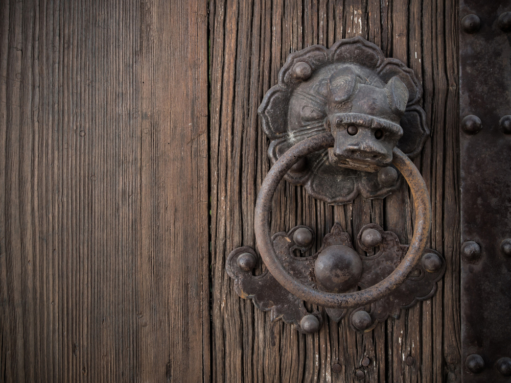Chinese old door 1.jpg