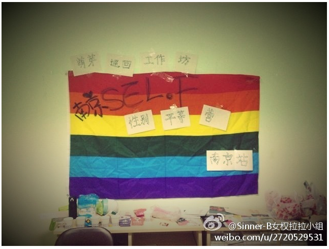 "Messages posted on the wall during a workshop in Nanjing organised by Sinner-B, a Guangzhou-based NGO, that promotes gender equality and LGBT rights from the ""feminist perspective."""
