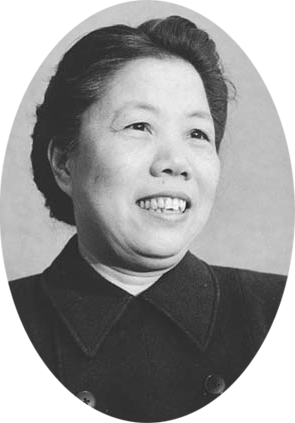 "Deng Yingchao, 1904-1992  The wife of the 1st Chinese Premier, Zhou Enlai, Chairwoman of the Chinese People's Political Consultative Conference from 1983 to 1988 and a member of the Communist Party of China. noted for her major role in promoting a feminist movement in Tianjin. Deng's feminist position was most clearly expressed in her article ""Sisters, Rise Up!, calling up her sisters to wake up and revolt against the oppression of women in all aspects of social and private life."