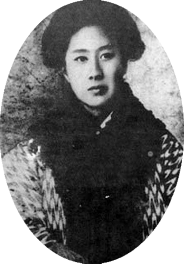 "Qiu Jin, 1875-1907  A Chinese writer & poet, a strong-willed feminist who is considered a national hero in China. Also called ""Jianhu Nüxia"" (Woman Knight of Mirror Lake""), she was executed after participating in a failed uprising against the Qing Dynasty. In 1906 Qiu founded her own journal, ""Zhongguo nubao"" (Chinese women's journal), which featured nationalist and feminist writings. Unlike traditional and other nationalist views that held women's place as mothers and educators in a traditional family role, Qiu Jin saw the traditional family as oppressive to women. Advocated for justice and equality with men but claimed to be first and foremost ""a patriot""."