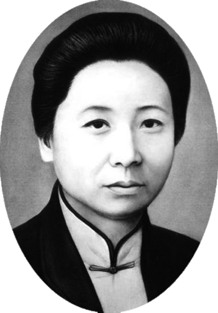 "Tang Qunying, 1871 - 1937  Suffragist, the 1st female member of the Tongmenghui (Chinese Revolutionary Alliance). Tang  was chairwoman of the Women's Suffrage Alliance, the Women's Backup Society, the Women's Martial Spirit Society, and the Women's Suffrage Comrades' Alliance in 1912.  In 1913, she founded Women's Rights Daily, Hunan's first newspaper for women. Her feminist movements in China were a part of the social revolution in China, during the Revolution of 1911.   She was honoured with the title of ""heroine of her times"" in 1991 by the former vice-chairman of the 5th CPPCC National Committee and honorary president of the All-China Women's Federation."