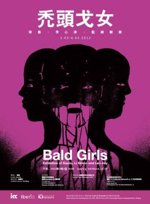 "The Bald Girls , a group show by female artists Li Xinmo, Xiao Lu and Jiny Lan, has been described as ""the first-ever feminist exhibition in China."" The exhibition was held at the Iberia Center for Contemporary Art in Beijing in 2012."