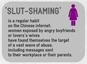 slut shaming.png