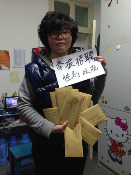 A group of female students facing discriminatory barriers to the job market  reported over 40 large enterprises in four provinces for recruitment gendered job ads. The eight women mailed letters to local governments in Guangzhou, Beijing, Yunnan, Nanjing, and Henan within the country and Social Council, Trade and Industry Bureau , on the same day on December 26, 2013.