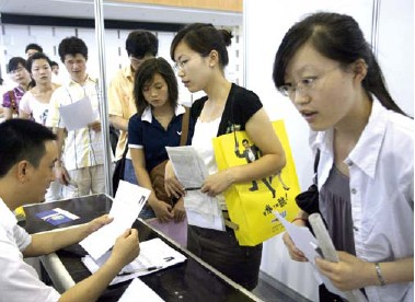 Nearly 57 percent of female college graduates say  they have fewer employment opportunities than their male counterparts, indicates the recently released Survey Report on the Employment or Self-employment Status of Female College Graduates. The findings were compiled by the Department of Women's Development under the All China Women's Federation.