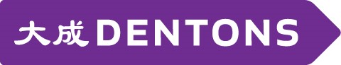 Dentons_Logo_Purple_RGB_300.jpg