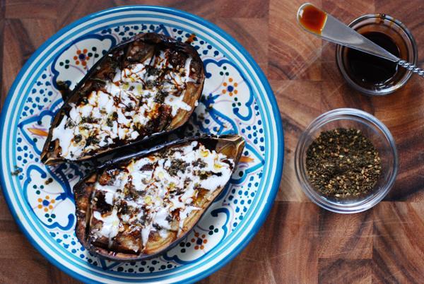 eggplant with pomegranate and yogurt