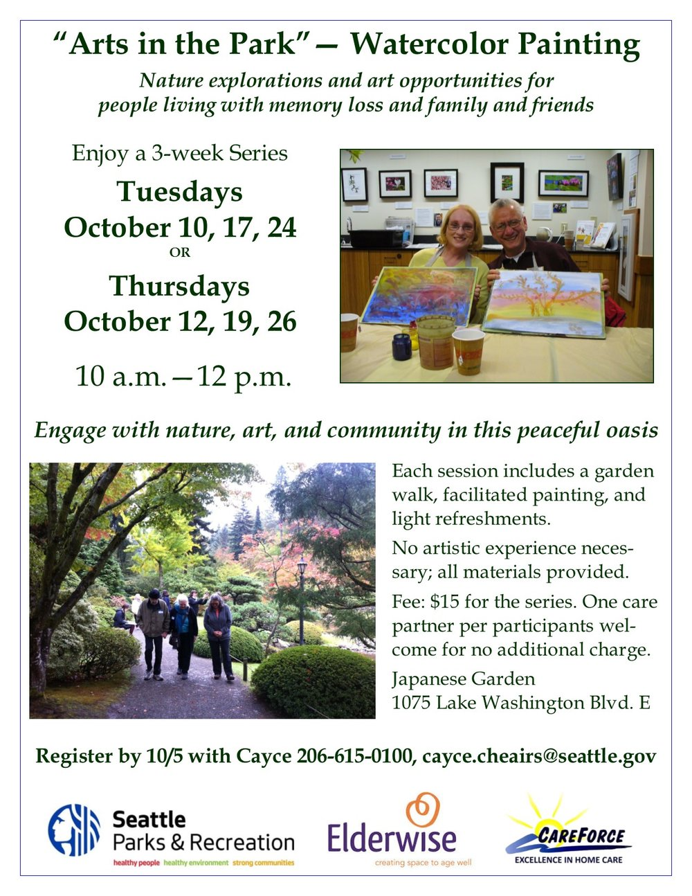 Arts in the Park Watercolor flyer October both sessions 2017.jpg