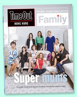 TimeOut Hong Kong, November 2016