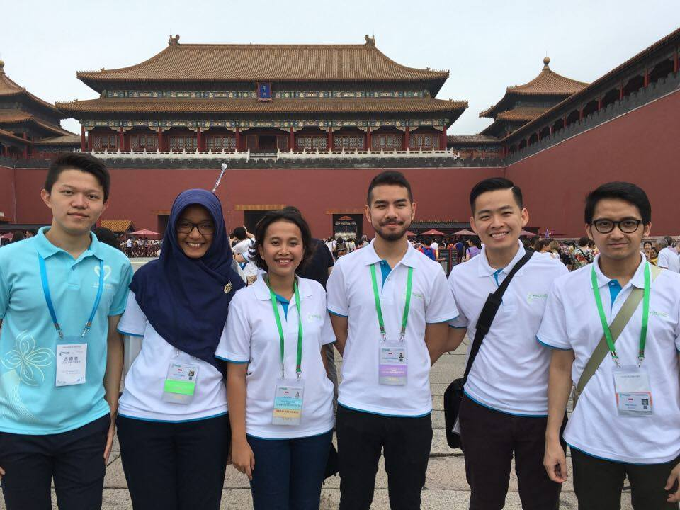 The Indonesian delegation in front of the Forbidden City