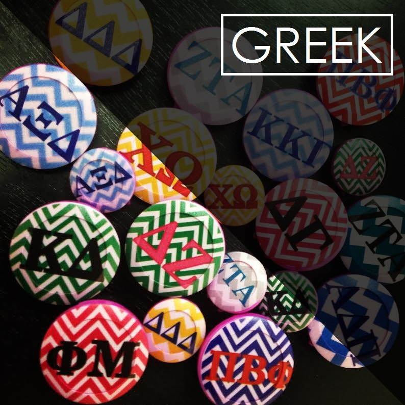 Greek Button Coveres
