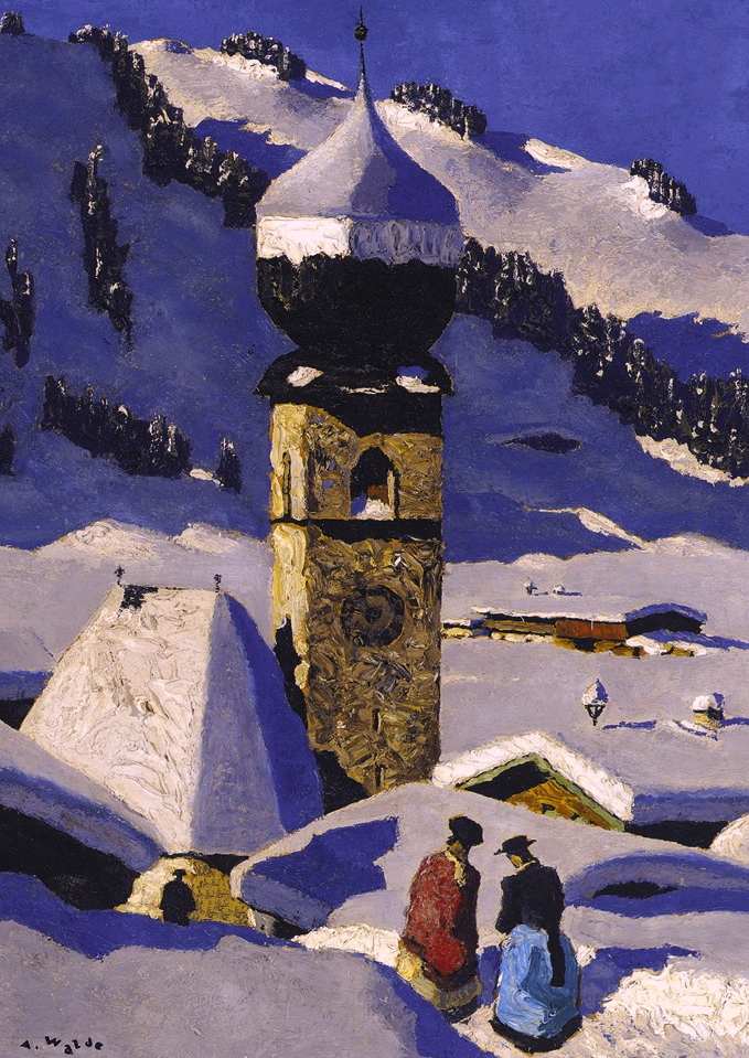 "Alfons Walde  (Oberndorf near Kitzbühel 1891 - 1958 Kitzbühel)  Aurach Church / Church in Tyrol  40 x 30 cm, framed  Signed lower left ""A. Walde"""