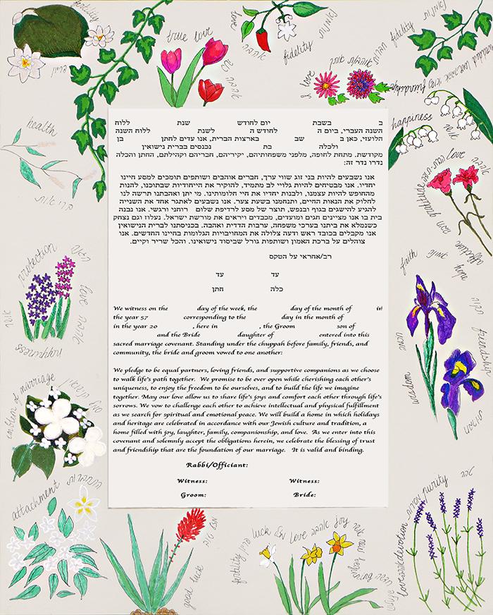 Floral Ketubah
