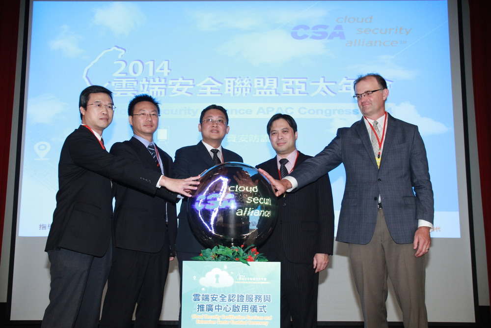 BSI台灣經理蒲樹盛(左起)、大會主席暨台灣雲端安全聯盟理事長蔡一郎、雲端安全聯盟亞太區總裁Aloysius Cheang、經濟部工業局局長吳明機、CSA 執行長 Jim Reavis共同主持啟動儀式。