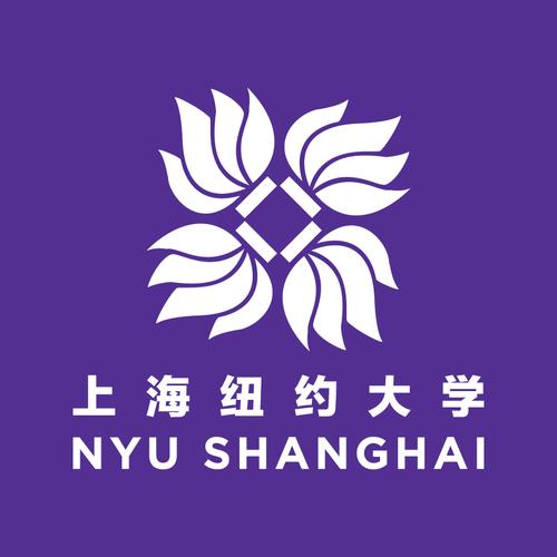 nyu_shanghai_logo.jpeg