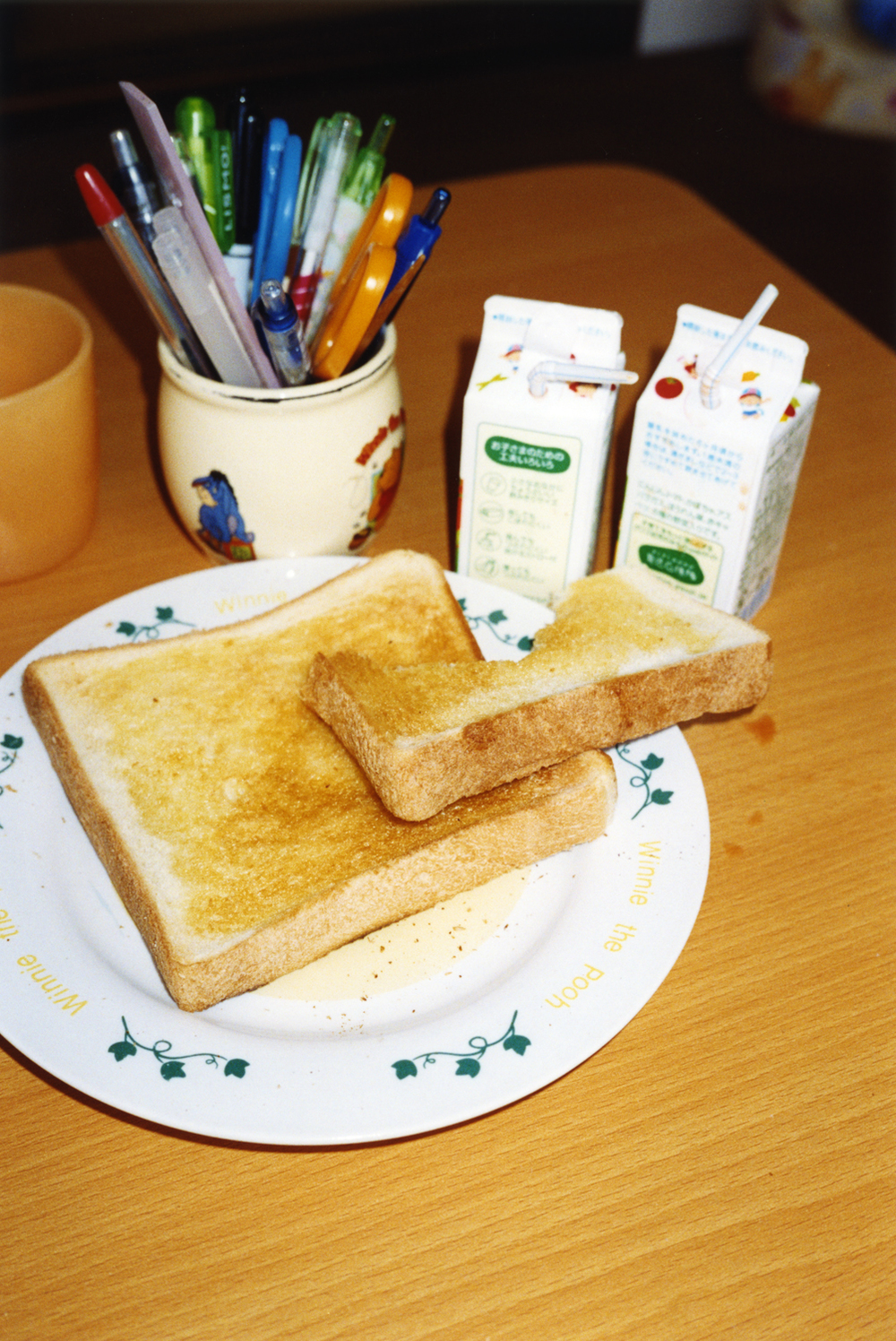 Motoyuki Daifu   Toast  , 2011   c-print   20 x 24 inches   50.8 x 61 cm