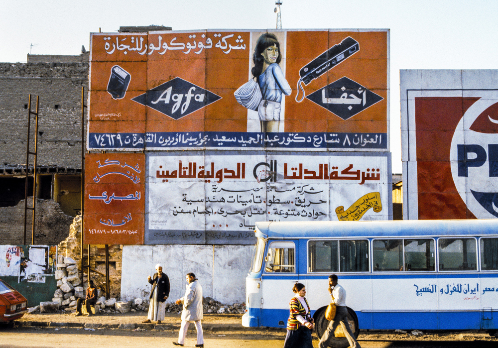 Lucien Samaha   Agfa Fotocolor (Cairo Billboards) , 1984, printed 2014 archival pigment print 30 x 44 inches 76.2 x 111.8 cm