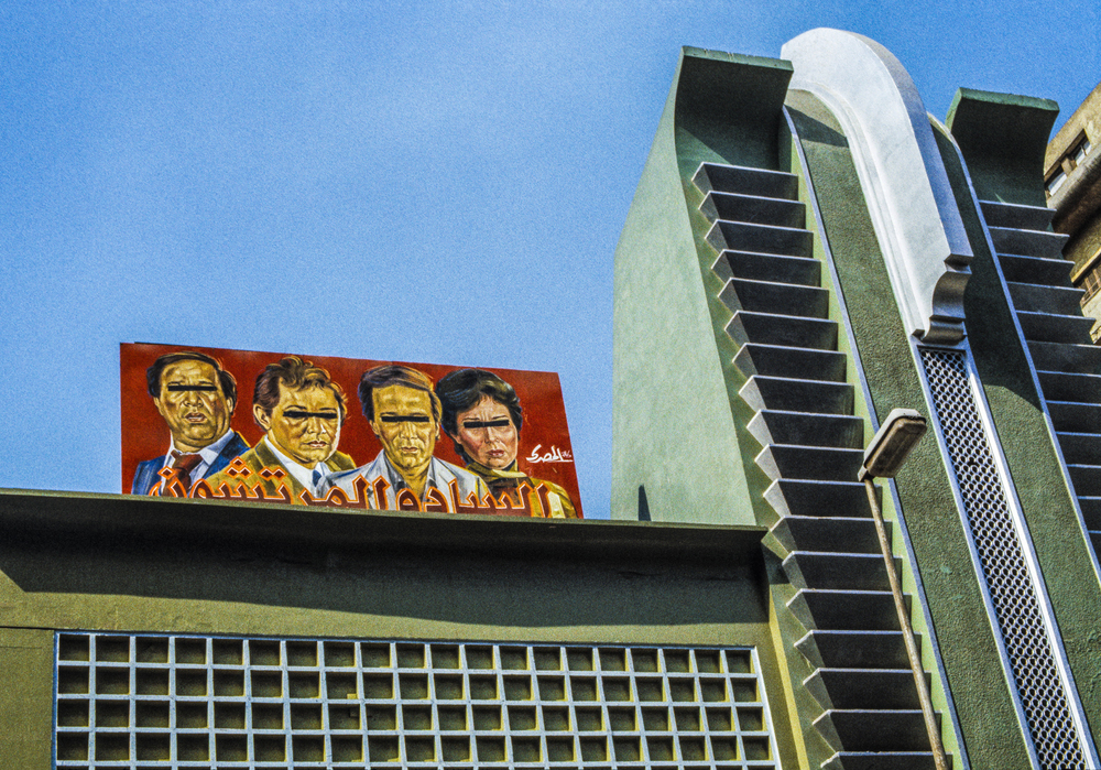 Lucien Samaha   Cinema Miami Marquis (Cairo Billboards) , 1984, printed 2014 archival pigment print 30 x 44 inches 76.2 x 111.8 cm
