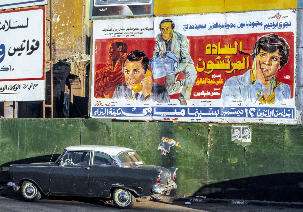 Lucien Samaha   Cinema Miami (Cairo Billboards) , 1984, printed 2014 archival pigment print 30 x 44 inches 76.2 x 111.8 cm