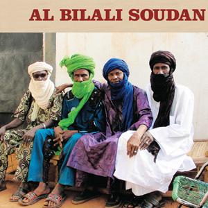 Al_Bilali_Soudan_300x300.jpg