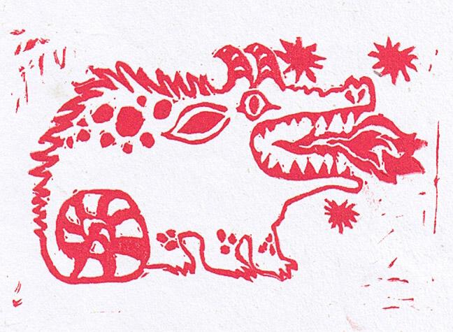 dragon print pink.jpg