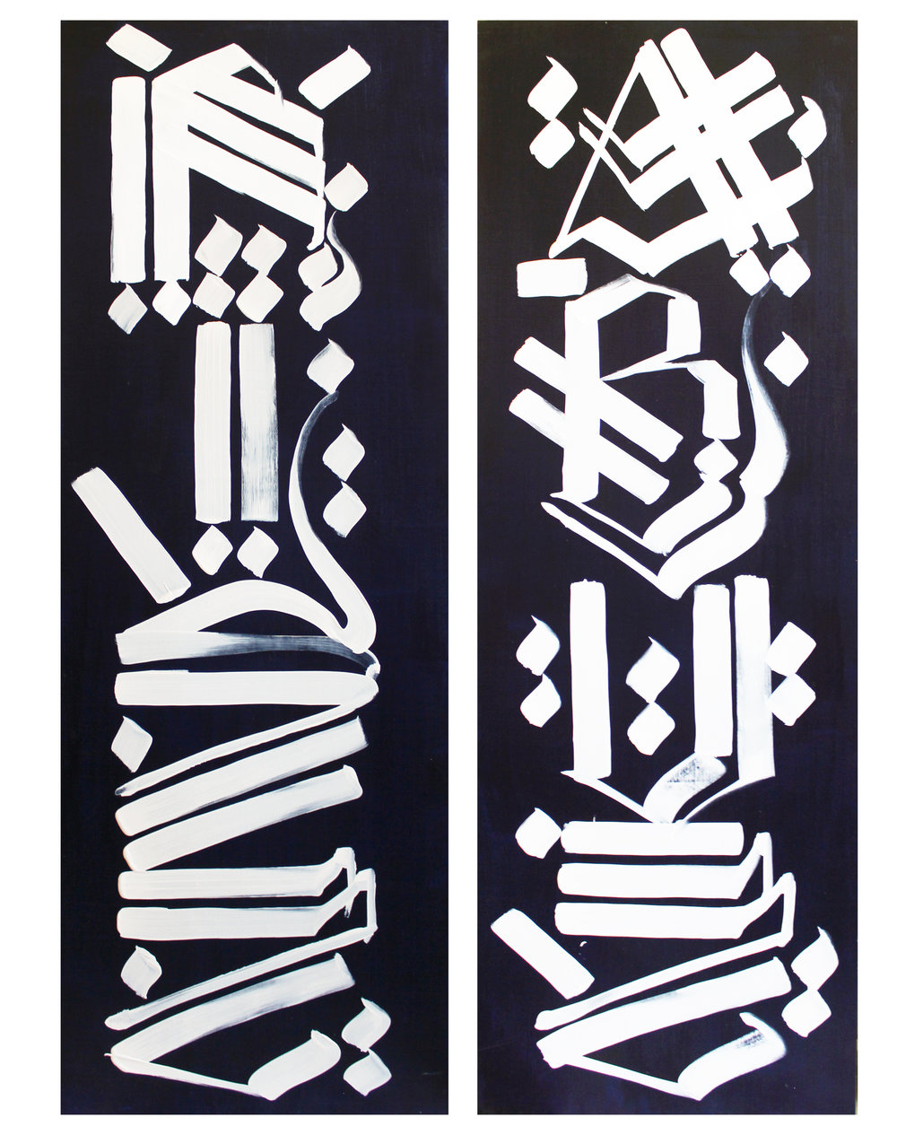 RETNA (Born 1979)   RISE ABOVE , 2008 Diptych acrylic on panel Each panel signed 2 x 6 feet, each; 4 x 6 feet overall Estimate: $15,000/$20,000