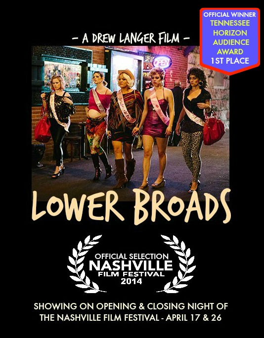 APRIL 2014 - A POSTER FOR LOWER BROADS - A SHORT FILM HEATHER CO-STARRED IN 2014.