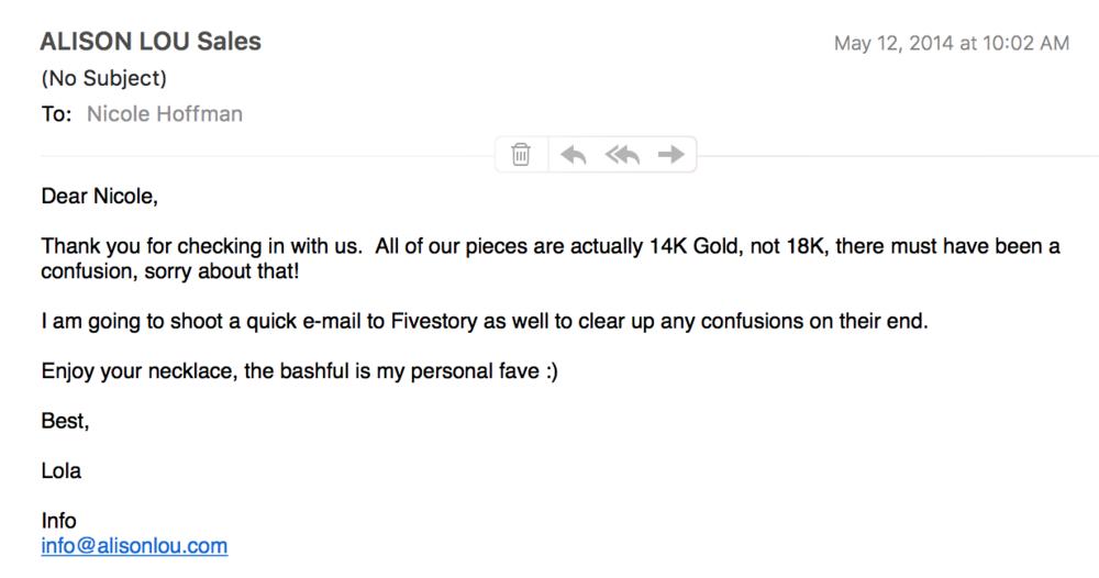 alison-lou-bashful-email