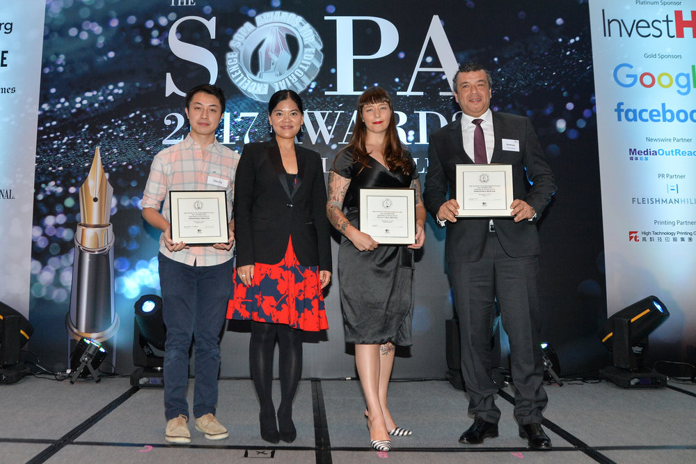 Me, on stage with the announcer and other Honourable Mention winners. Sadly I was the only female photographer on stage that evening.  Photo courtsey of SOPA