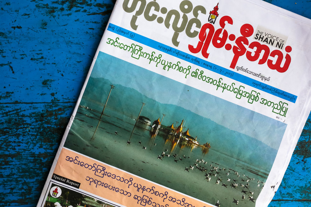 The Voice of Shan-Ni, a paper that prints in both Shan-Ni and Myanmar languages, which we got a copy of just outside of Indawgyi. August 2017