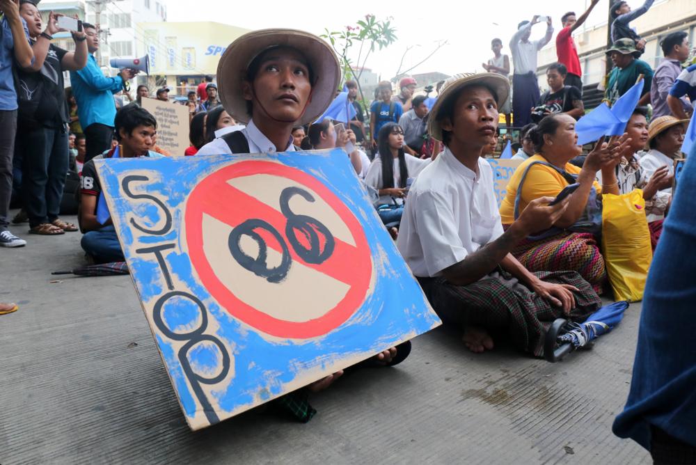 protest Shot 2018-05-29 at 12.18.54 PMprotest.png