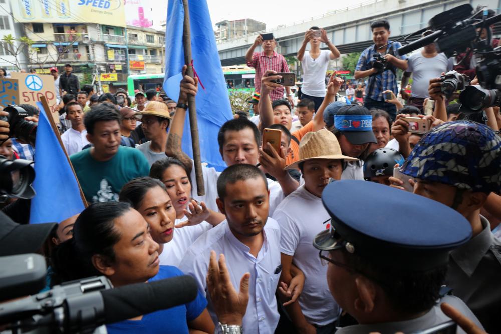 protest Shot 2018-05-29 at 12.19.16 PMprotest.png