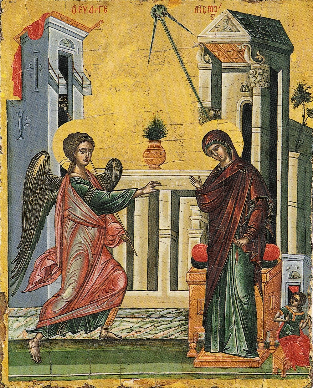 Annunciation of the Theotokos.jpg