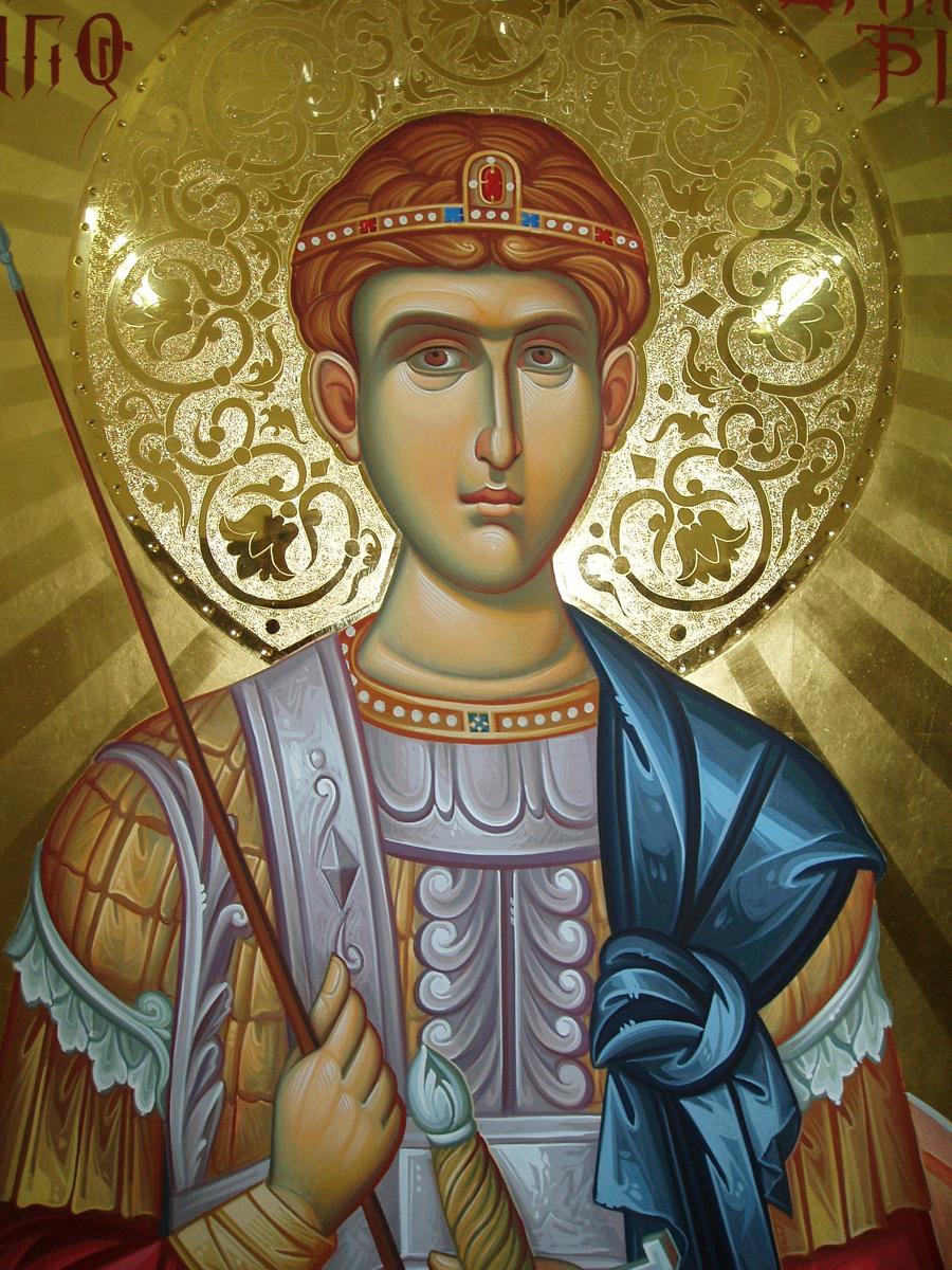 St. Demetrios.jpg