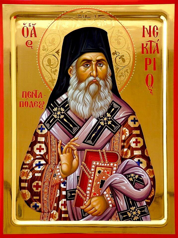 St.Nektarios.jpg