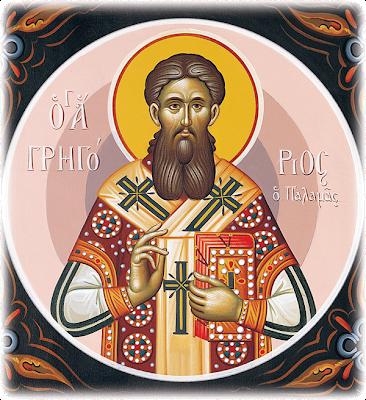St. Gregory Palamas.png