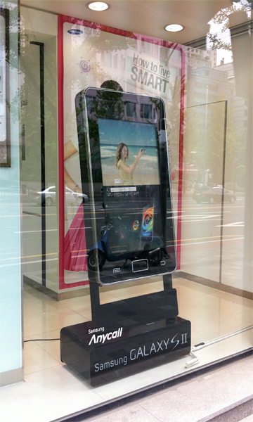 Video version installed in a Samsung Storefront