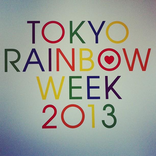 #tokyo #rainbowpride #festival #2013