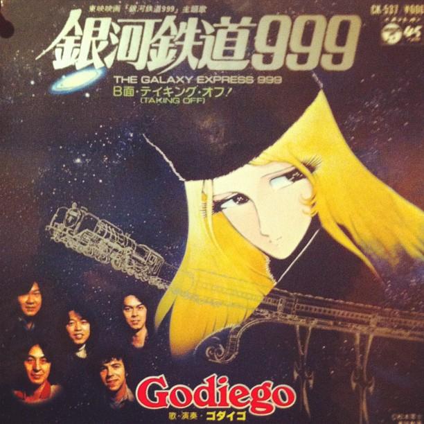 The #galaxy #express #999 #anime #japan #cartoon #classic